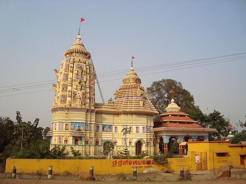 File:Nilamadhaba Temple, Balaramprasad, Dhenkanal (11).JPG