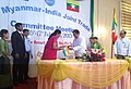 Nirmala Sitharaman and the Minister of Commerce, Myanmar, Mr. U. Win Myint exchanging the minutes of the 5th India Myanmar Joint Trade Committee meeting, in Nay Pyi Taw on February 17, 2015.jpg