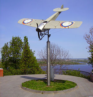 Pyotr Nesterov - Monument in Nizhny Novgorod of the Nieuport IVG in which Nesterov performed the first loop.
