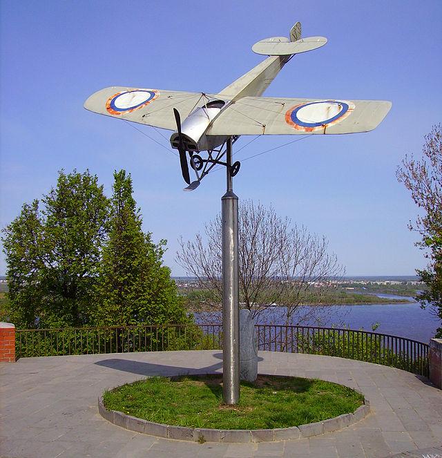 Nieuport IV replica