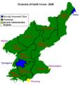 North Korea Div.png