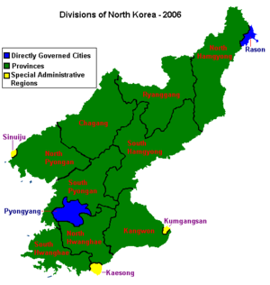 Administrative map of North Korea.