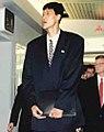 North Korean basketball player Ri Myoung-Hun arriving at Ottawa International Airport in May 1997 (cropped).jpg