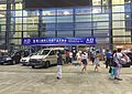 North gate of Convention & Exhibition Center (20160810190141).jpg