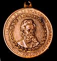 Norwegian commemorative medal 17th of May 1921 and 1922 - J. Th. Lund 1842-1913.jpg