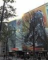 Nova kinosenter 051030 152811.jpg