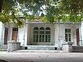 Nyzy - Chaykovsky house facade.jpg