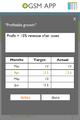 OGSM app 03.png