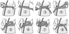 migliori marche autentico bello e affascinante Obi (cintura) - Wikipedia