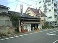 OgiCho-1, Odawara, Kanagawa, Japan - 神奈川県小田原市 - panoramio.jpg