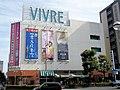 Okayama VIVRE.jpg