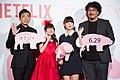 Okja Japan Premiere- Kagawa Teruyuki, Kobayashi Seiran, Ahn Seo-hyun & Bong Joon-ho (37867632194).jpg