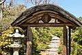 Okochi Sanso Villa (3670790968).jpg