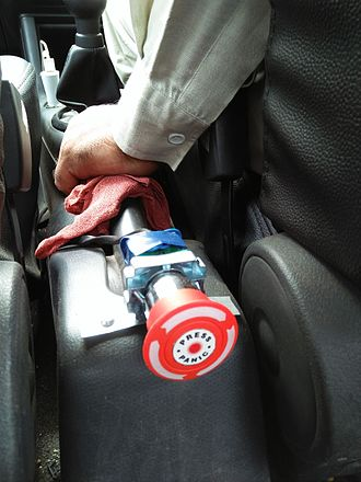 Ola Cabs - Panic Button in an Ola car in Kolkata for passenger.