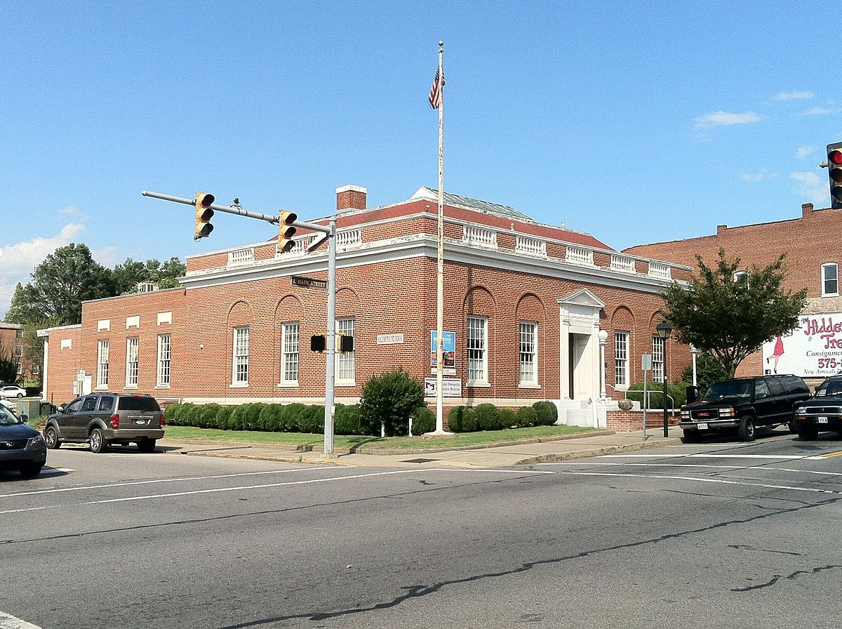 College Park Post Office