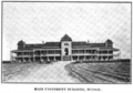 Old Main, University of Arizona, Tucson, AZ, 1904.tif