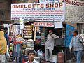 Omelette shop 02 (2271722771).jpg