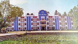 Oachira - Omkaram Guest House