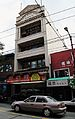 One Chinese society building (6157412463).jpg