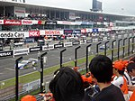 One scene at 2016 International Suzuka 1000km (255).jpg