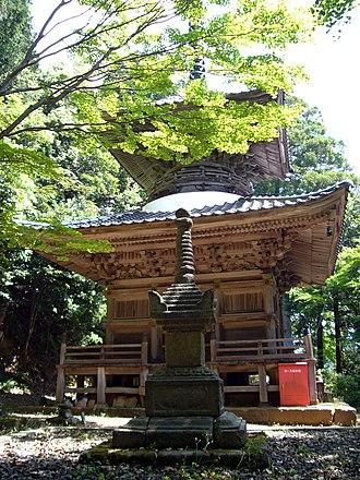 Hōkyōintō - Image: Onsenji 05 2048