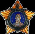 OrderOfUshakov2nd.png