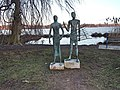 Orpheus und Eurydike im Alsterpark.jpg