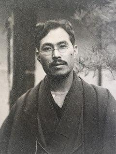 Otake Chikuha Japanese painter