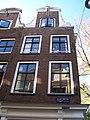Oude Spiegelstraat 11 top.JPG
