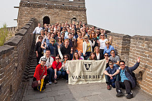 Owen Graduate School of Management - EMBA students in China