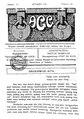 PDIKM 701-10 Majalah Aboean Goeroe-Goeroe Oktober 1931.pdf