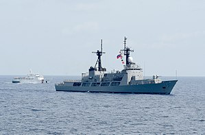 Gregorio del Pilar-class frigate - Image: PF 15 and SARV 002 CARAT 2013