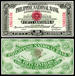 Philippine National Bank - Philippine National Bank, 50 Centavos (1917). Emergency circulating note for World War I.