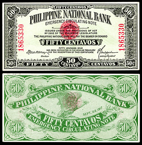 Philippine National Bank, 50 Centavos (1917). Emergency circulating note for World War I.