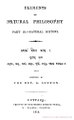 Padartha Bidya Sara v.03 (A Sutton, 1858) opt.pdf