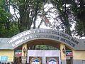Padmaja Himalayan Zoological Park Sikkim.jpg