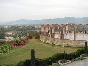 Pakistan Monument site in Islamabad.