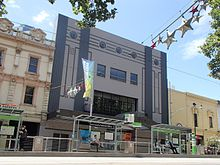 Palace Theatre, Melbourne.jpg