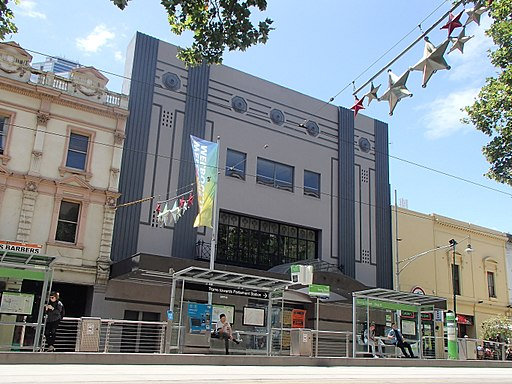 Palace Theatre, Melbourne