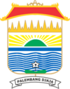 Coat of arms of Palembang