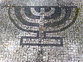 Památník holokaustu - 3.jpg