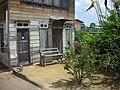 Paramaribo house (2346311120).jpg