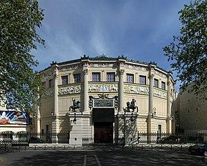 Cirque d'hiver - The Cirque d'Hiver, Paris