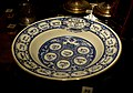 Passover Seder Plate on display at the Jewish Museum London.jpg