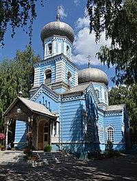 Pavlograd Kharkivs'ka 19 Tserkva Uspinnya 01 (YDS 7681).jpg