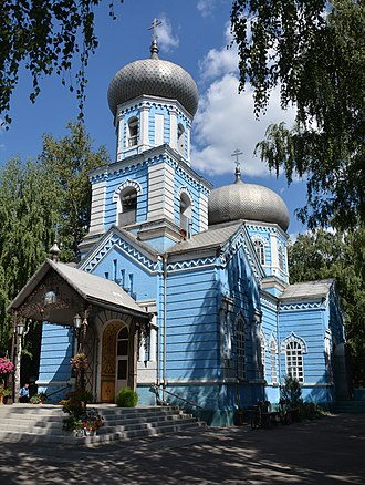 Pavlohrad - Dormition Cathedral Pavlograd