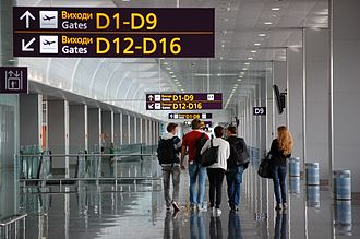 Boryspil International Airport - Boryspil departure hall