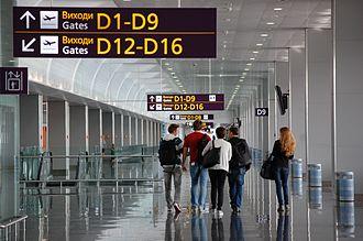 Boryspil International Airport - Boryspil departure hall