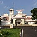 Periyar university, Salem.jpg