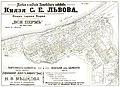 Perm Map 1911.jpg